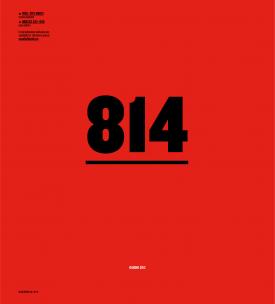 Casabella-814